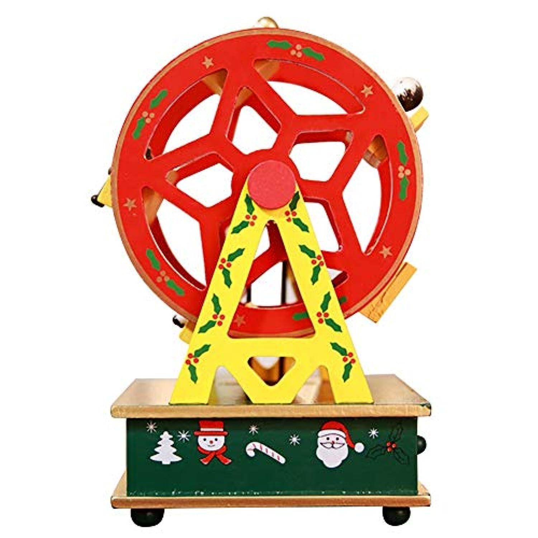 オルゴール 観覧車 木製 木製クリスマスオルゴール 雪だるま サンタクロース クリスマスギフト ハロウィン 誕生日 プレゼント