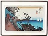 歌川広重『東海道五十三次~由比』木版画 浮世絵【版画 絵画】【A1659】