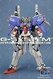 ◎G-SYSTEM 1/100 SガンダムVer.2.0改造パーツ◎MG
