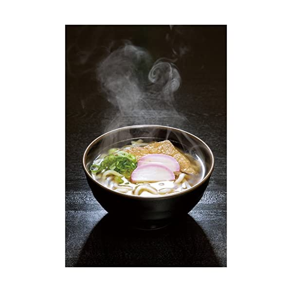 讃岐味のうどんの紹介画像2