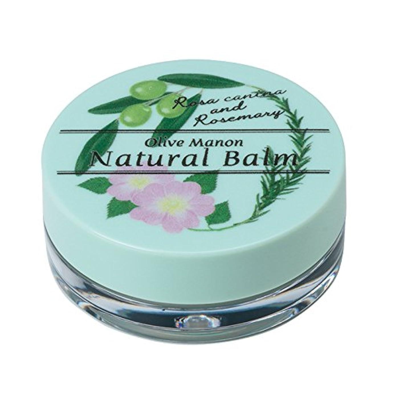 鳥透明にくぼみオリーブマノン ナチュバーム ノバラとローズマリーの香り (10mL)