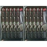 歯ブラシ職人 田辺重吉考案 磨きやすい歯ブラシ ふつう (先細) LT-02 1本入×24本セット