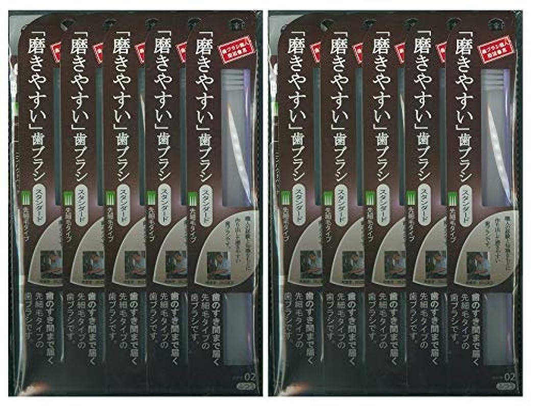 エキスむしゃむしゃファントム歯ブラシ職人 田辺重吉考案 磨きやすい歯ブラシ ふつう (先細) LT-02 1本入×24本セット