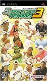 スマッシュコートテニス3 - PSP