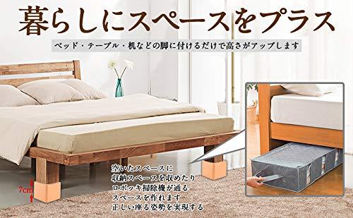 『Uping テーブル・ ベッドの高さ調節が簡単にできる ベッドの高さをあげる足 4個セット 高さを上げる 高さ調節脚 こたつ 継足し 継ぎ足 テーブル脚台 高さ調整 暖房器具 (耐荷重1000kg) ブラウン』の1枚目の画像