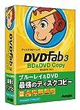 DVDFab3 BD&DVD コピー