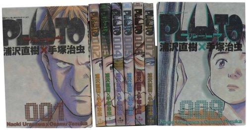 PLUTO (プルートウ) 全8巻完結セット (ビッグコミックス)の詳細を見る