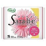 Kobayashi Pharmaceutical サラサーティ SARALIE 清潔なナチュラルリネンの香り 72個入の画像