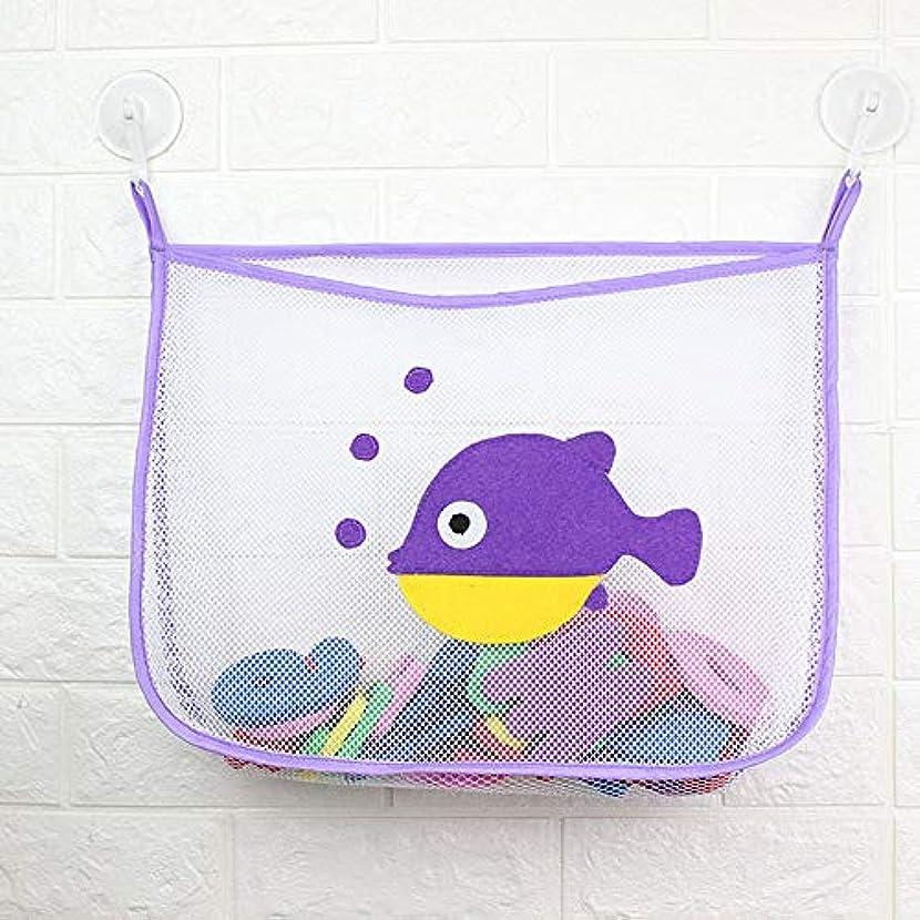 冷凍庫ボトル時間とともにベビーシャワー風呂のおもちゃ小さなアヒル小さなカエルの赤ちゃん子供のおもちゃ収納メッシュで強い吸盤玩具バッグネット浴室オーガナイザー (紫の)