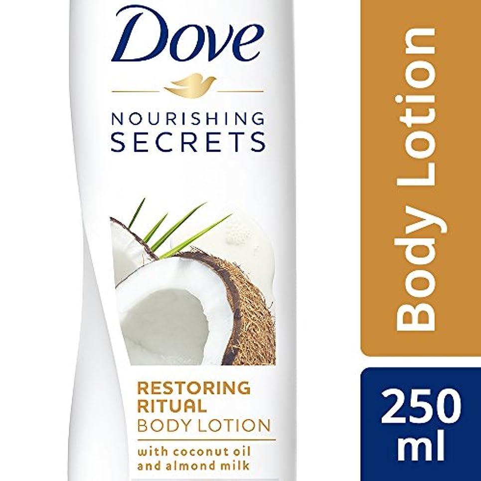 ホールドオールポルティコ罪人Dove Restoring Ritual Body Lotion, 250ml