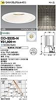 山田照明 昼白色LEDダウンライト一体型(FHT42W×2相当)(φ150mm)(電源・トランス別売) DD-3235-N