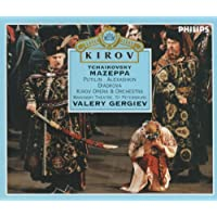 "Tchaikovsky: Mazeppa, Opera in 3 Acts/Act 2 - No. 11:""When I am near you I know no fear"""