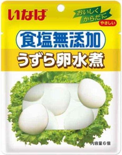 いなば 食塩無添加 うずら卵水煮 6個