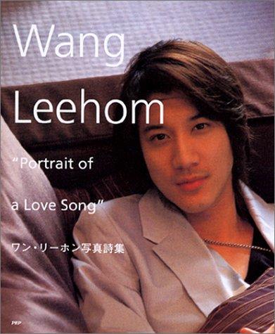 Portrait of a Love Song—ワン・リーホン写真詩集