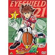 アイシールド21 Vo.1 [DVD]
