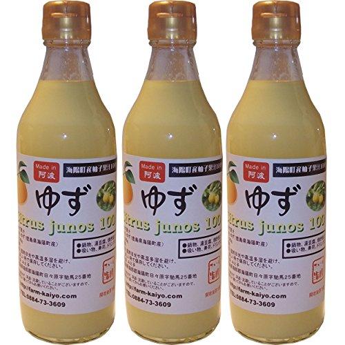 ゆず酢360ml 徳島 実生の柚子 手絞りゆず果汁100% 無添加 無塩 3本セット