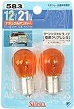 bulb_change_03 シェビーバンのウィンカーが点滅じゃなくて点灯になってる!