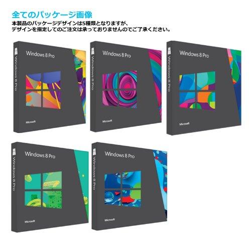 Microsoft Windows 8 Pro 発売記念優待版 (2013年1月31日まで:型番情報:3UR-00026)