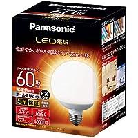 パナソニック LED電球 口金直径26mm 電球60形相当 電球色相当(5.8W) 一般電球・ボール電球タイプ 95mm径 屋外器具対応 LDG6LG95W