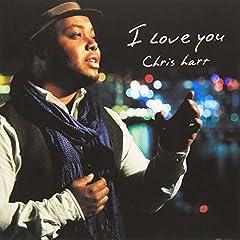 クリス・ハート「I LOVE YOU」のジャケット画像