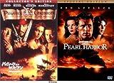 「パイレーツ・オブ・カリビアン 呪われた海賊たち」「パール・ハーバー 特別版」パック [DVD]