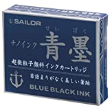 セーラー万年筆 万年筆顔料カートリッジインク 13-0602-144 青墨