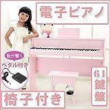 電子キーボード プレイタッチ61 電子キーボード 61鍵盤 楽器 児童電子ピアノ(ホワイト)