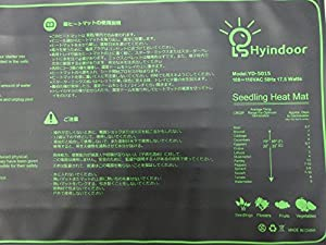 LS Hyindoor 10