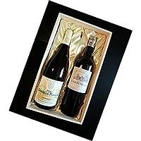 シャトー・カントメルル&シャブリ プルミエ クリュ(1級) 紅白ワインギフト 木箱入り 750ml×2