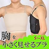 薄型の編みパワーネット セミ スポーツブラ ナベシャツ コスプレインナー an-p (L, 肌)