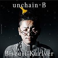 unchain-B