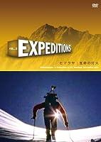 Expeditions Vol.3  ヒマラヤ:生命の灯火 [DVD]
