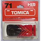 ブリスター トミカ 日本製 71 TOMICA ムーンクラフトスペシャル