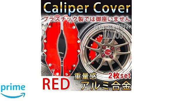 Red Volkswagen Brake Caliper Covers for VW CC 2013 2 pcs 27cm /& 2 pcs 24cm