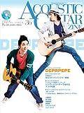アコースティック・ギター・マガジン vol.36(CD付き) (リットーミュージック・ムック)