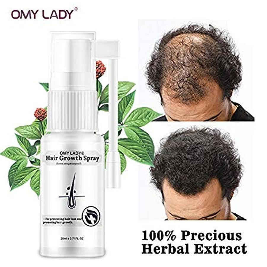導体祝福武装解除抗抜け毛育毛スプレーエッセンシャルオイル液体男性女性乾いた髪再生修復ヘアケア製品