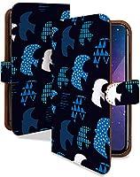 Moto G5 ケース 手帳型 北欧 鳥 ツバメ 黒 北欧柄 オシャレ スマホケース モト ジー5 手帳 カバー motog5 g5ケース g5カバー ほくおう 鳥 燕 北欧柄 四葉 [北欧 鳥 ツバメ 黒/t0569a]