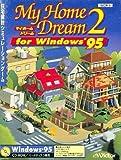 マイホームドリーム2 for Windows95