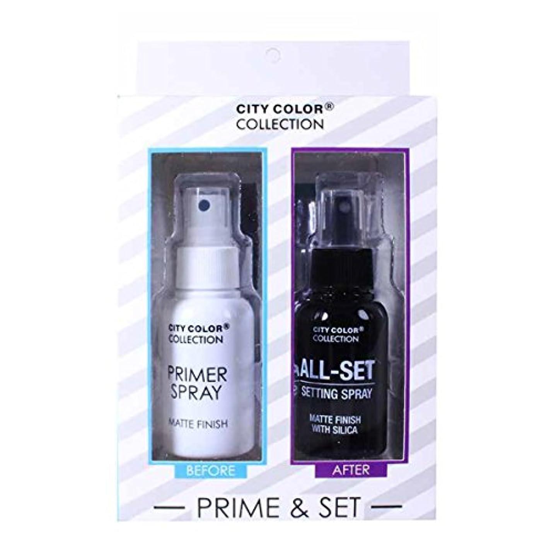 ホイップ地区近代化する(3 Pack) CITY COLOR Collection Primer & Matte Setting Spray Set (並行輸入品)