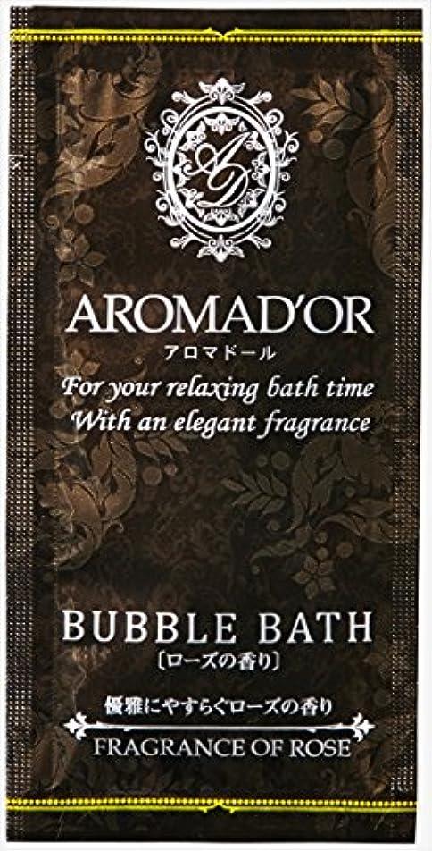 剃るスロベニアセブンアロマドール バブルバス ローズの香り×30個セット