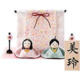 (赤ちゃんまーけっと) 雛人形 コンパクト ちりめん 小さい 夢彩桜雛 名入れ