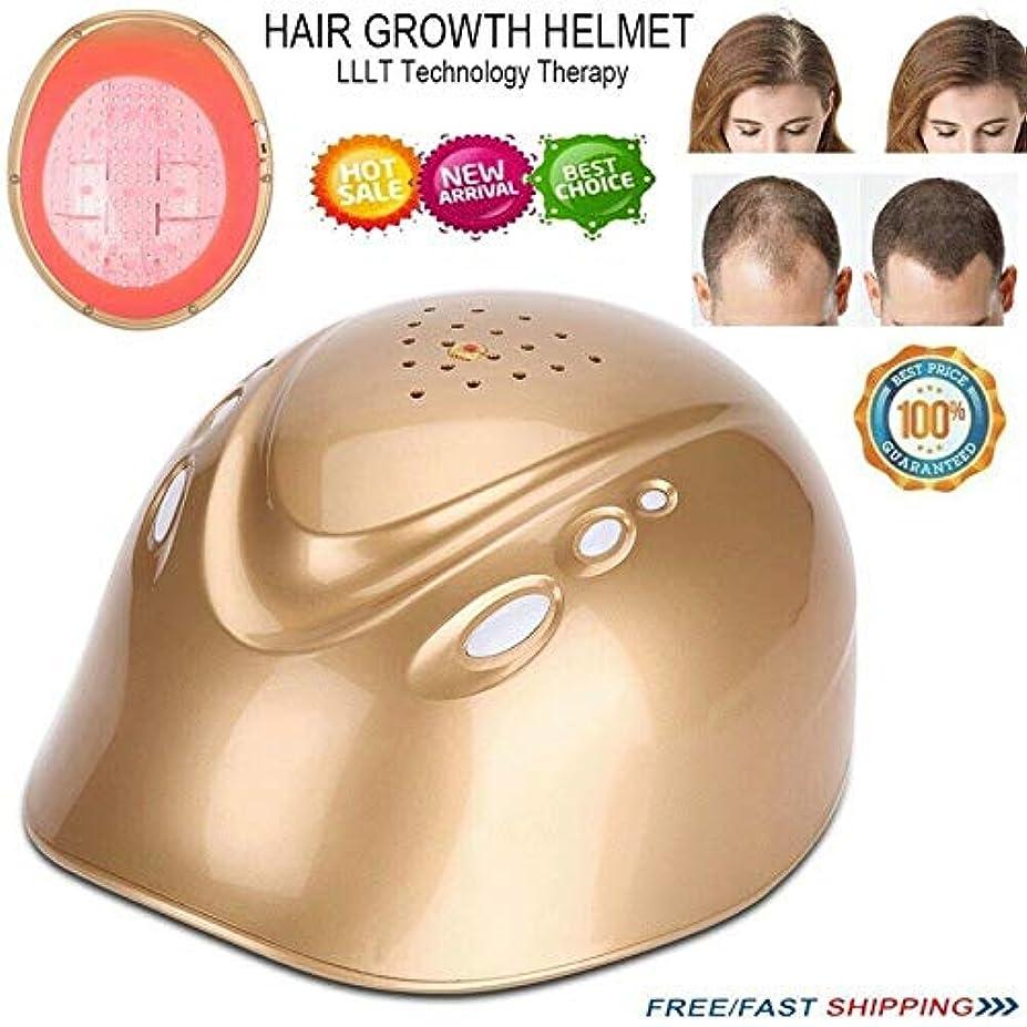 ばかげたトロリー正確さ160ダイオードレーザーの毛の成長再成長ヘルメット、抜け毛を防ぎ発毛キャップマッサージシステムを推進