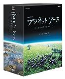 プラネットアース DVD-BOX 1 episode 1‾episode 4 画像