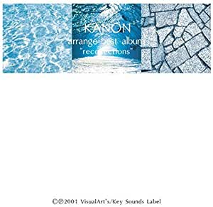 Kanon Arrange best album 「recollections」