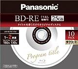 Panasonic ブルーレイディスク 日本製 録画用2倍速 25GB(単層 書換型) 10枚パック COOLWHITE LM-BE25C10W