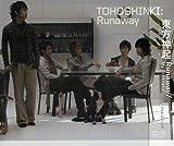 Runaway / My Girlfriend (YUCHUN from 東方神起) 画像