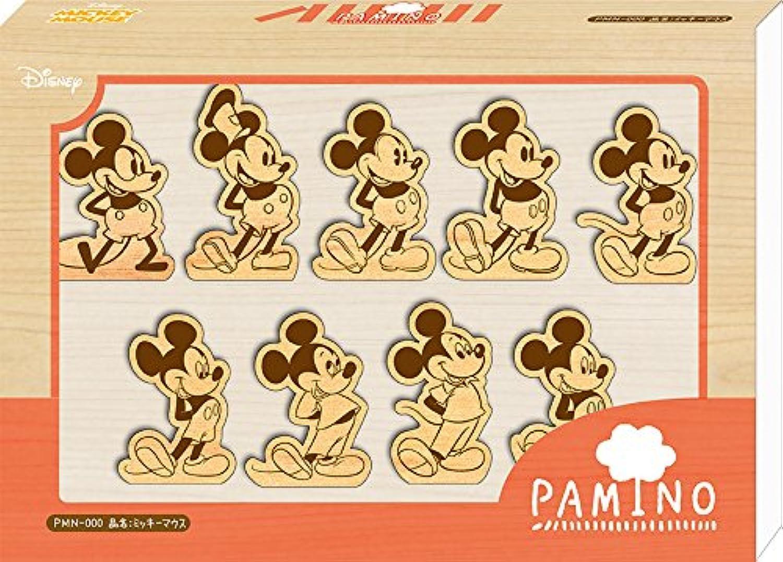 パミノ ミッキーマウス
