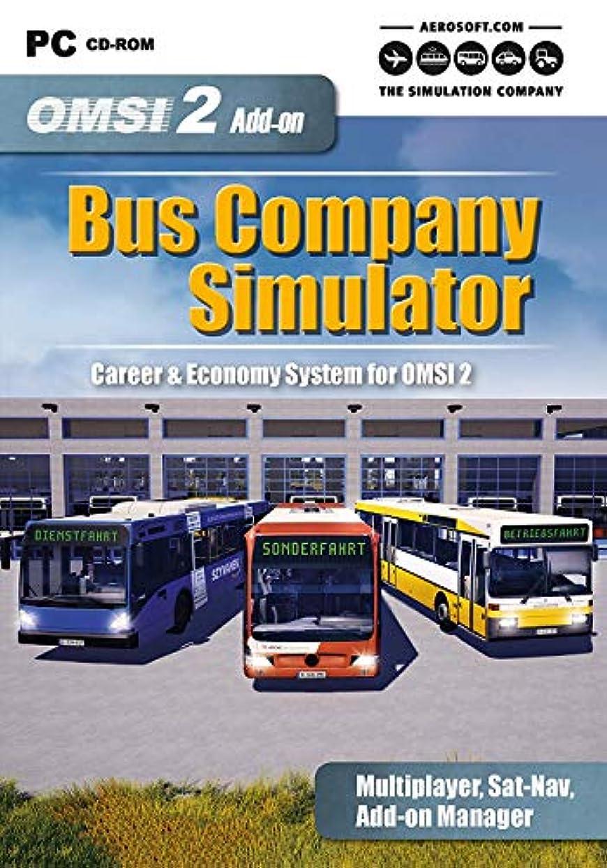 ナイロン名前で規定OMSI 2 Add On Bus Company Simulator (PC DVD) (UK)