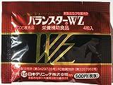 バランスターWZ 120粒 携帯用(4粒×30袋)
