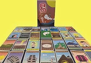 易カード 64枚 六面サイコロセット